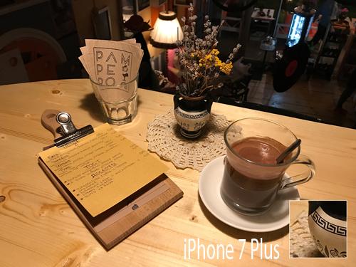So sánh ảnh chụp từ camera Galaxy S8+ với iPhone 7 Plus - 9