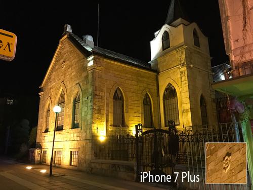 So sánh ảnh chụp từ camera Galaxy S8+ với iPhone 7 Plus - 7