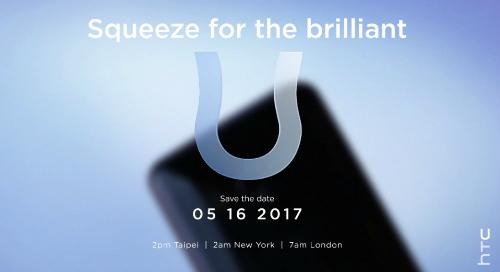 HTC U 11 sẽ có giá rẻ hơn HTC U Ultra - 1