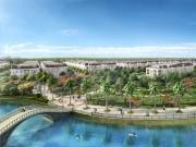 """Tin Tài chính - Nhà đất - BĐS - """"Thành phố tình yêu"""" The Venice - Tâm điểm dự án phức hợp Vinhomes Imperia"""