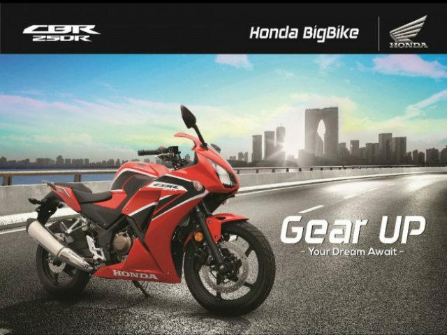 2017 Honda CBR250R tuyên bố giá khởi điểm 115 triệu VNĐ