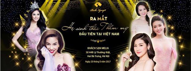 """""""Hệ sinh thái thẩm mỹ"""" đầu tiên tại Việt Nam ra mắt vào ngày mai - 4"""