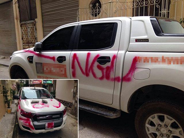 """Chủ ô tô bị sơn chữ NGU: """"Tôi cũng bực bội nếu ngõ bị chặn xe"""" - 1"""