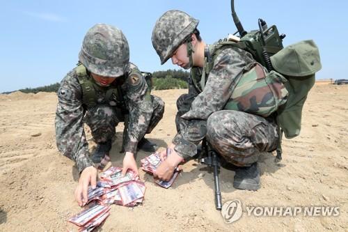 Phát hiện hàng ngàn tờ rơi lạ của Triều Tiên ở Hàn Quốc - 1