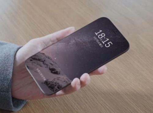 Video xem trước iPhone 8, cảm ứng cạnh viền - 1
