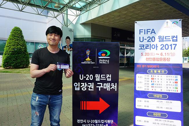 Fan nữ Hàn Quốc kéo cả trăm anh em cổ vũ U20 Việt Nam - ảnh 5