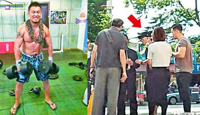 MMA, bị giới võ Trung Quốc truy đuổi: Từ Hiểu Đông sợ hãi, bệ rạc - 2