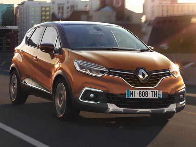 Renault Captur 2017 chốt giá 438 triệu đồng