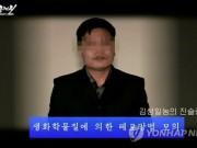 Thế giới - Triều Tiên tung bằng chứng Mỹ-Hàn âm mưu ám sát Kim Jong-un