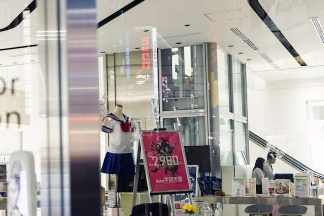 Đằng sau thế giới ngầm mại dâm vị thành niên ở Nhật Bản - 2