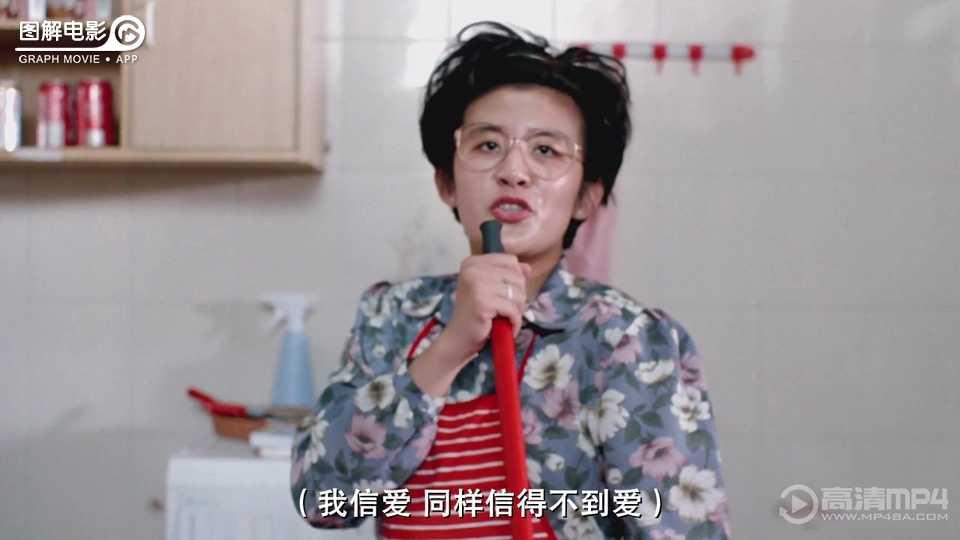 """Phiên bản nữ Châu Tinh Trì vừa xấu vừa béo nhưng vẫn """"nổi bần bật"""" - 1"""