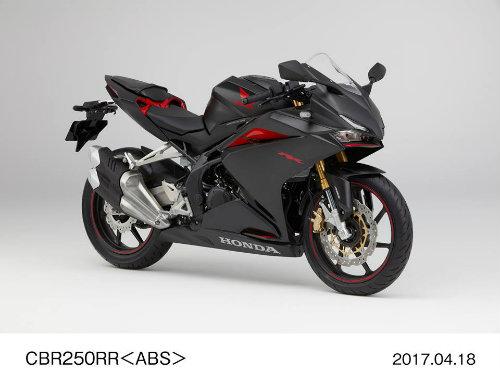 2017 Honda CBR250RR được hạ sức mạnh - 2