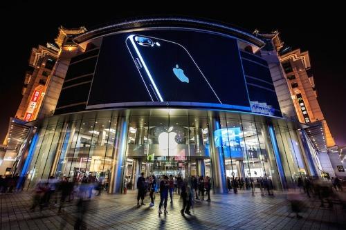 """Apple """"đại chiến"""" với nhà phát triển ứng dụng lớn nhất Trung Quốc - 1"""