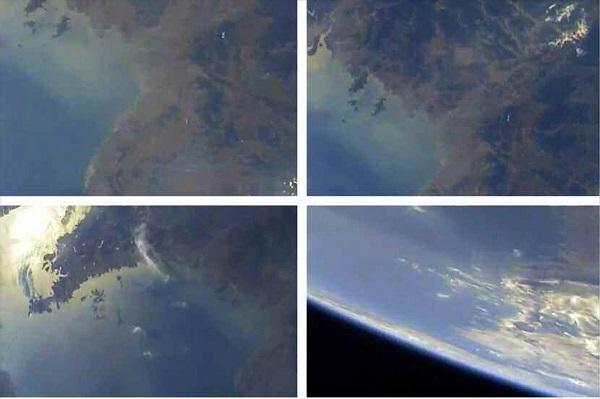 Triều Tiên tung ảnh hiếm chụp Trái đất từ tên lửa hạt nhân - 1
