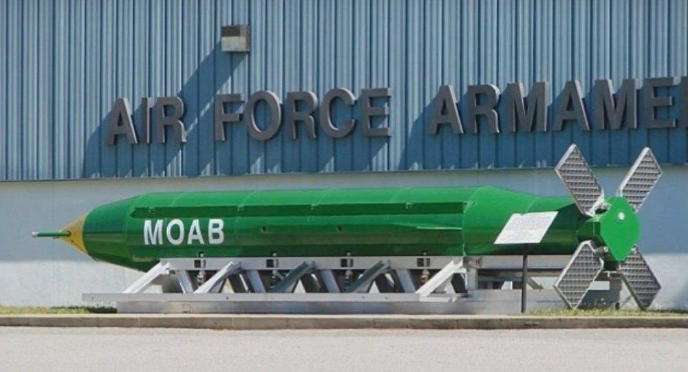 """Mỹ phát triển phiên bản mới của """"Mẹ các loại bom"""" - 1"""