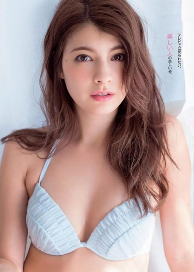 Số là, truyền thông Anh thời điểm ấy từng xôn xao trước thông tin cho rằng Kagawa hẹn hò Ameri Ichinose - nữ diễn viên phim  người lớn  nổi tiếng ở  xứ sở mặt trời mọc .