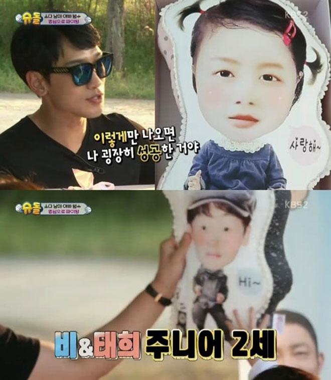 Tò mò em bé của Kim Tae Hee, Bi Rain sẽ đẹp tới mức nào? - 3