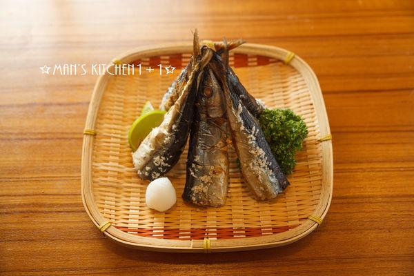 """Cá thu nướng muối ăn với cơm chỉ có """"thủng nồi trồi rế"""" - 4"""