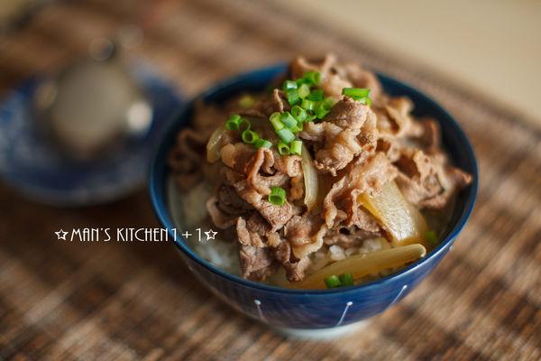 15 phút cho món cơm thịt bò kiểu Nhật ngon đến hoàn hảo - 1