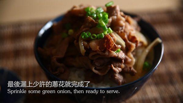 15 phút cho món cơm thịt bò kiểu Nhật ngon đến hoàn hảo - 6
