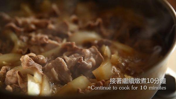 15 phút cho món cơm thịt bò kiểu Nhật ngon đến hoàn hảo - 5