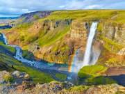 """100 địa danh đẹp ngoạn mục  """" ẩn mình """"  khắp thế giới (P2)"""