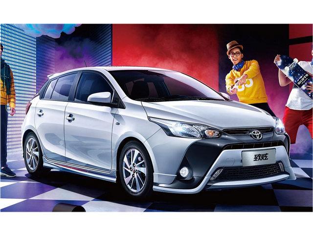 Toyota Yaris L 2017 ra mắt với giá 304 triệu đồng