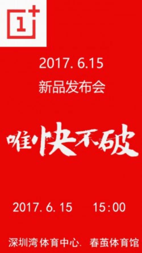 """""""Kẻ hủy diệt"""" OnePlus 5 sẽ ra mắt vào ngày 16/05 - 1"""