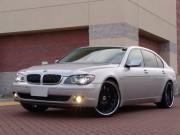 Triệu hồi BMW 7-Series gặp sự cố bung cửa khi đang chạy