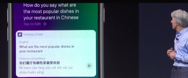 Video: Đánh giá nhanh ưu, nhược điểm của iOS 11 beta - 7