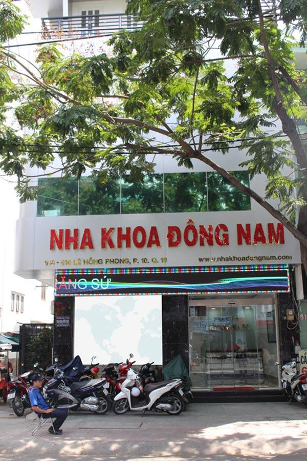 Nha khoa Đông Nam ưu đãi 50% khi làm răng tại cơ sở Lê Hồng Phong - 1