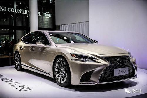 Lexus ra mắt thêm phiên bản LS 350 giá khoảng 3,3 tỷ đồng - 2
