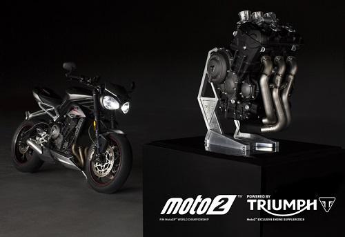 Triumph sẽ cung cấp động cơ cho giải xe đua Moto2 - 1