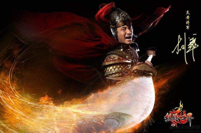 Nam diễn viên Hồ Quân nhận được nhiều lời khen ngợi khi thể hiện xuất sắc vai Triệu Vân (Triệu Tử Long) trong bom tấn  Xích bích  2008. Anh hùng Kiều Phong của  Thiên long bát bộ  toát lên vẻ dũng mãnh, uy phong lẫm liệt của danh tiếng thời Tam quốc.