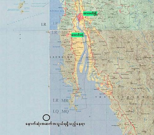 Máy bay Myanmar chở 122 người rơi có gì đặc biệt? - 2