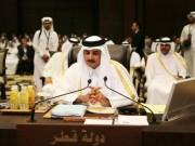 Thế giới - Bị phong tỏa bốn bề, Qatar vẫn giàu nhất thế giới