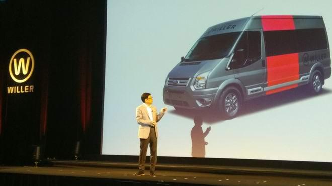 Xe DCAR chính thức có mặt tại Nhật Bản - 1