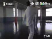 """Thể thao - Lộ """"trò bẩn"""" võ Trung Quốc: Thái Cực hạ nhà vô địch MMA"""