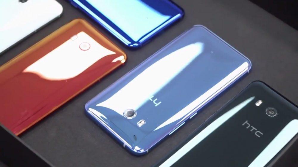 Video: Bẻ cong HTC U 11 trong vòng một nốt nhạc - 1