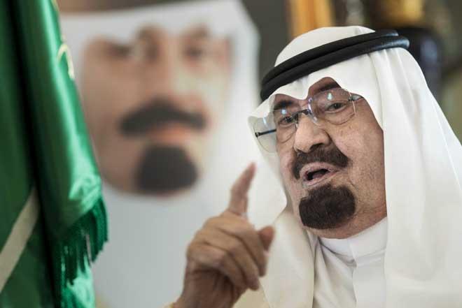 Qatar bị tố tham gia âm mưu ám sát vua Ả Rập Saudi - 2