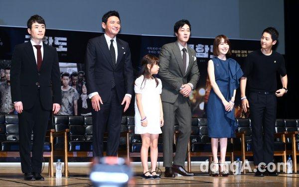 Song Hye Kyo nói về tin hẹn hò qua đêm với phi công trẻ - ảnh 10