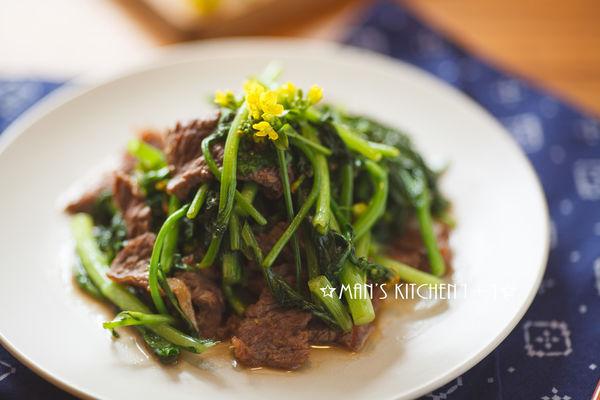 Thịt bò xào ngồng cải mềm ngon, đậm đà - 1
