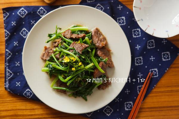 Thịt bò xào ngồng cải mềm ngon, đậm đà - 6