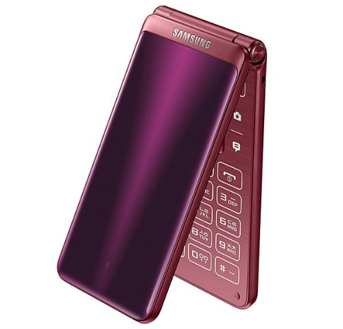 Điện thoại nắp gập Samsung Galaxy Folder 2 giảm giá - 1