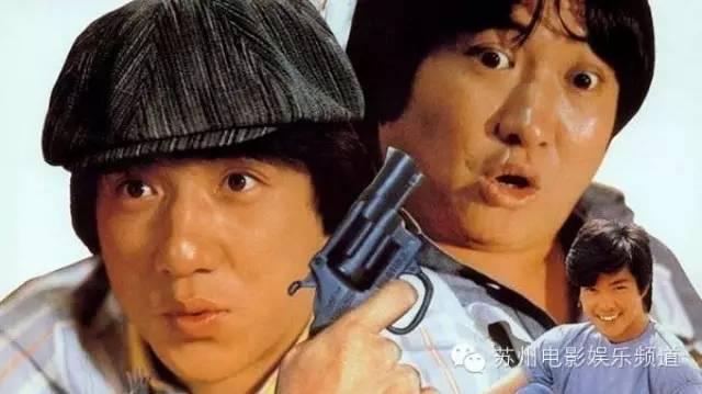 Những bộ phim 3 huynh đệ Thành Long oanh tạc điện ảnh Hong Kong - 6