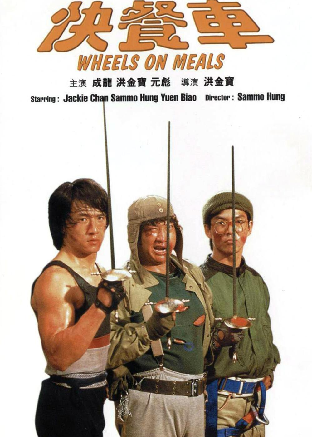 Những bộ phim 3 huynh đệ Thành Long oanh tạc điện ảnh Hong Kong - 9