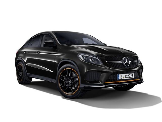 Mercedes-Benz GLE Coupe thêm bản đặc biệt OrangeArt - 2