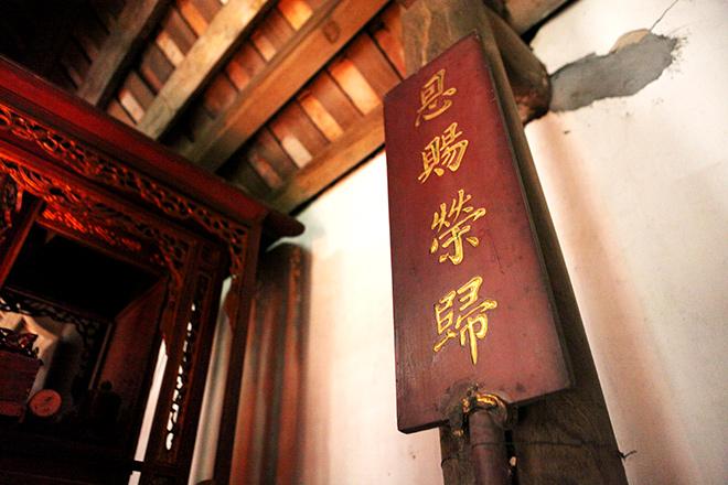 """Ngắm """"ao thu, ngõ trúc"""" trong chùm thơ Thu của Nguyễn Khuyến - 9"""