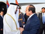 Ai Cập bất ngờ giao 2 đảo vô điều kiện cho Ả Rập Saudi