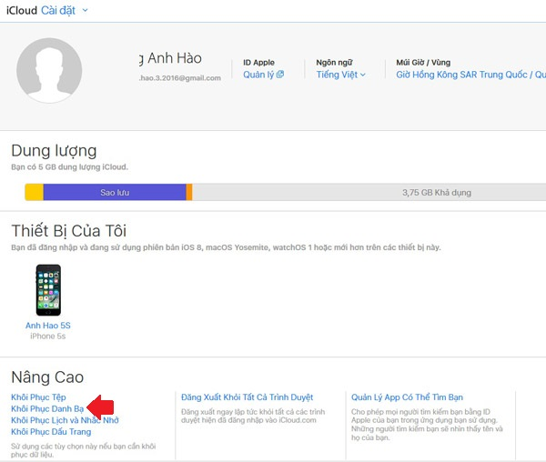 Hướng dẫn cách khôi phục danh bạ iPhone bị mất - 3